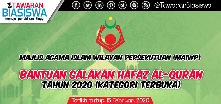 Permohonan Bantuan Galakan Hafaz Al-Quran Majlis Agama Islam Wilayah Persekutuan (MAIWP)