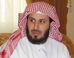 Free Download Murottal Quran Syaikh Sa'ad Al Ghamidi Mp3  Full 30 Juz Terbaru