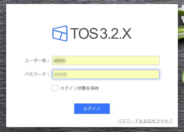 【NAS】TOS 3.1.07_4