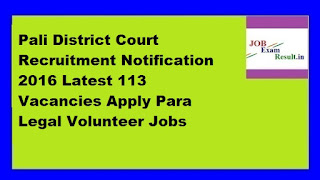 Pali District Court Recruitment Notification 2016 Latest 113 Vacancies Apply Para Legal Volunteer Jobs
