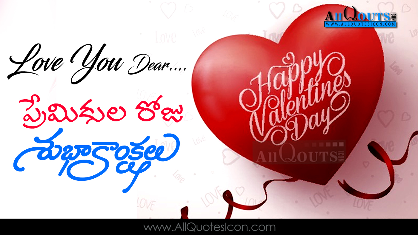 Valentines Day Special Love Quotes Images Photoes Greetings Wishes