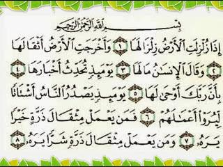Perkongsian: Amalan 10 Malam Terakhir Ramadhan