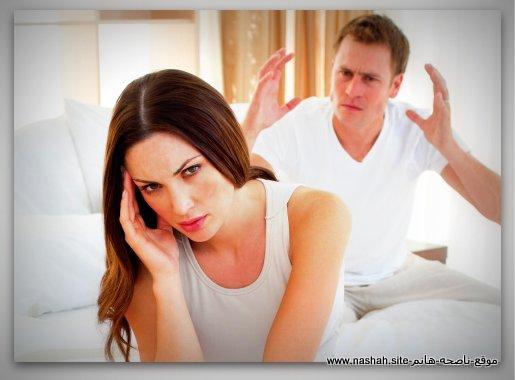 a613104d5 طرق التعامل مع الزوج العصبي