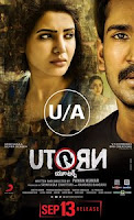 U Turn - Telugu movies 2018 collections
