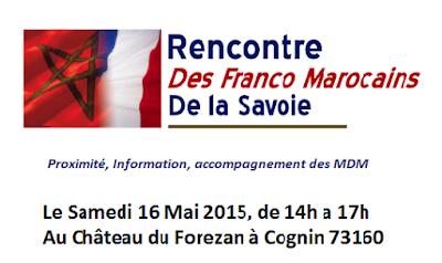 rencontres gratuites ville maroc