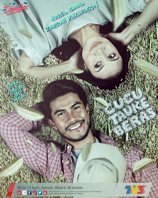 Drama Cucu Tauke Beras Lakonan Azrel Ismail, Zahirah Macwilson
