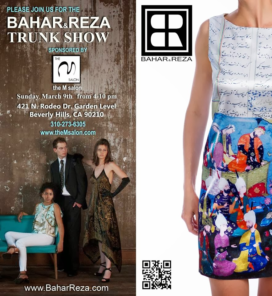 Bahar Amp Reza Events And News March 2014