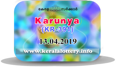 "keralalottery.info, ""kerala lottery result 13 04 2019 karunya kr 391"", 13th April 2019 result karunya kr.391 today, kerala lottery result 13.04.2019, kerala lottery result 13-4-2019, karunya lottery kr 391 results 13-4-2019, karunya lottery kr 391, live karunya lottery kr-391, karunya lottery, kerala lottery today result karunya, karunya lottery (kr-391) 13/4/2019, kr391, 13.4.2019, kr 391, 13.4.2019, karunya lottery kr391, karunya lottery 13.04.2019, kerala lottery 13.4.2019, kerala lottery result 13-4-2019, kerala lottery results 13-4-2019, kerala lottery result karunya, karunya lottery result today, karunya lottery kr391, 13-4-2019-kr-391-karunya-lottery-result-today-kerala-lottery-results, keralagovernment, result, gov.in, picture, image, images, pics, pictures kerala lottery, kl result, yesterday lottery results, lotteries results, keralalotteries, kerala lottery, keralalotteryresult, kerala lottery result, kerala lottery result live, kerala lottery today, kerala lottery result today, kerala lottery results today, today kerala lottery result, karunya lottery results, kerala lottery result today karunya, karunya lottery result, kerala lottery result karunya today, kerala lottery karunya today result, karunya kerala lottery result, today karunya lottery result, karunya lottery today result, karunya lottery results today, today kerala lottery result karunya, kerala lottery results today karunya, karunya lottery today, today lottery result karunya, karunya lottery result today, kerala lottery result live, kerala lottery bumper result, kerala lottery result yesterday, kerala lottery result today, kerala online lottery results, kerala lottery draw, kerala lottery results, kerala state lottery today, kerala lottare, kerala lottery result, lottery today, kerala lottery today draw result  kr-391"