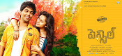 Pencil Movie hq wallpapers-thumbnail-2