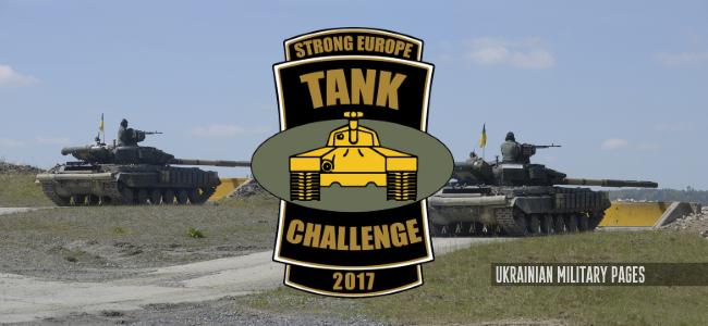 Ukrainian Military Pages - Strong Europe Tank Challenge 2017. Третій день: український взвод в обороні (відео, фото)