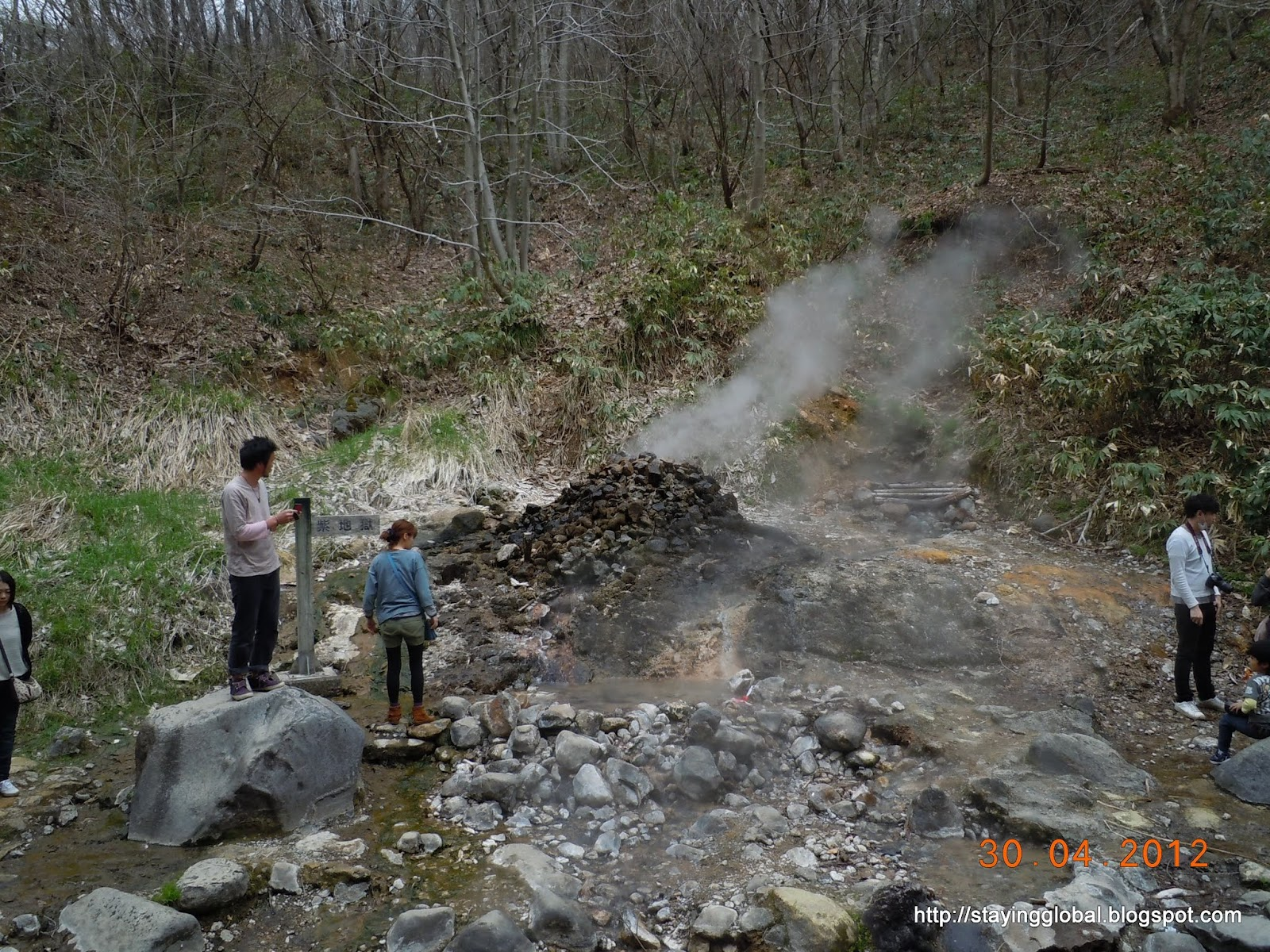 A Japanese Life: On the Geyser trail : Naruko, Onikobe and Jigokudani