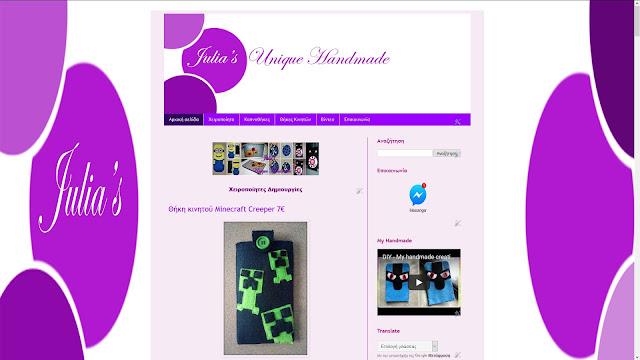 http://juliasuniquehandmade.blogspot.gr/