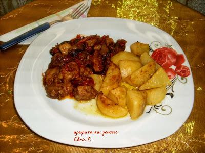 Πιάτο με χοιρινά κομμάτια κρεάς και πατατες ψημενα στο φούρνο