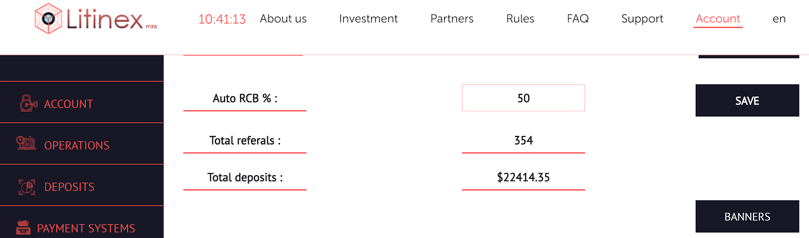 Активность инвесторов в Litinex