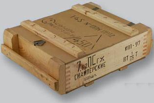 ящик патронов 7,62 ПС (7Н1)