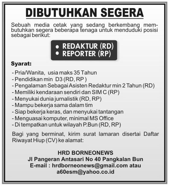 Informasi Lowongan Kerja SMK SMA Terbaru Contoh Surat ...