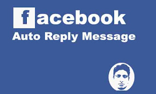 Facebook-auto-reply-setting-1