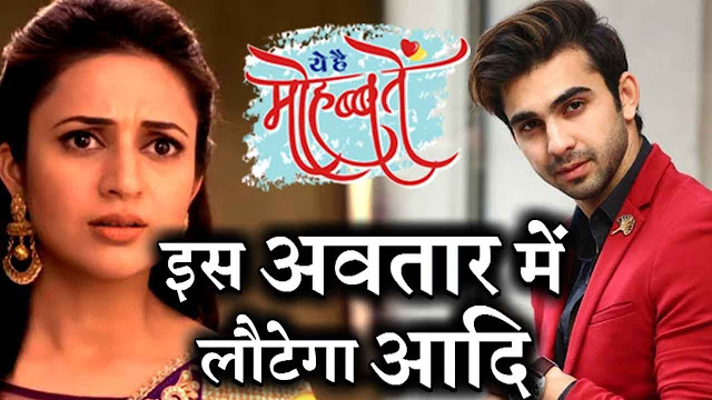 High Voltage Drama ahead in star plus Yeh Hai Mohabbatein