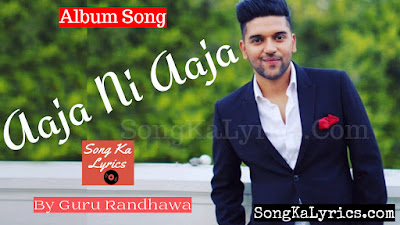 aaja-ni-aaja-lyrics-mar-gaye-oye-loko-guru-randhawa-gippy-grewal