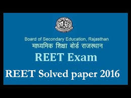 REET Modal Paper with solution in PDF - Download Level 1 & 2 Question paper