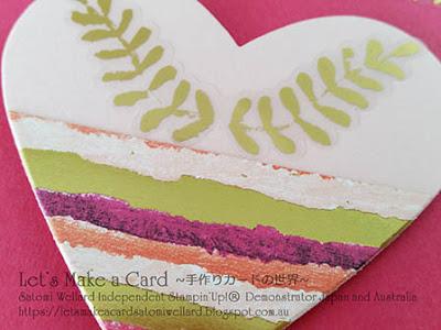 Occasions Catalogue Heart Happiness Satomi Wellard-Independent Stampin'Up! Demonstrator in Japan and Australia, #su, #stampinup, #cardmaking, #papercrafting, #rubberstamping, #stampinuponlineorder, #craftonlinestore, #papercrafting, #handmadegreetingcard, #greetingcards  ##2018occasionscatalog, #hearthappiness , #happybirthdaygorgeous #iloveyoucard #スタンピン #スタンピンアップ #スタンピンアップ公認デモンストレーター #ウェラード里美 #手作りカード #スタンプ #カードメーキング #ペーパークラフト #スクラップブッキング #ハンドメイド #オンラインクラス #スタンピンアップオンラインオーダー #スタンピンアップオンラインショップ #動画 #フェイスブックライブワークショップ #2018年オケージョンカタログ、#ハートハピネス # ハッピーバースディゴージャス