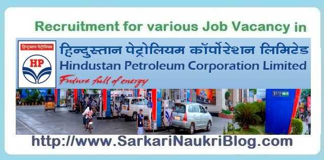 HPCL Naukri Vacancy