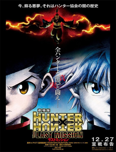 Ver Hunter x Hunter: The Last Mission (2013) Online
