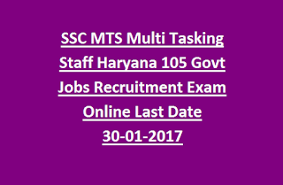 SSC North Western Region MTS Multi Tasking Staff Haryana 105 Govt Jobs Recruitment Exam Online Notification Last Date 30-01-2017
