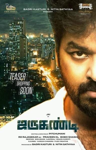 Jarugandi next upcoming tamil movie Jai, Reba Monica John, Amit Tiwari first look, Poster of tamil download first look Poster, release date