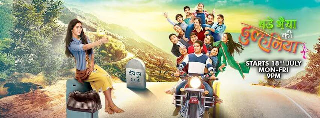 'Bade Bhaiya Ki Dulhania' Serial on Sony Tv Plot Wiki,Cast,Timing,Promo,Title Song
