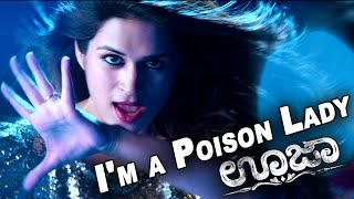Ouija Kannada Latest Movie __ I'm a Poison Lady Video Song 2015