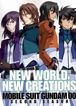 Mobile Suit Gundam 00 Second Season - Mobile Suit Gundam 00 Second Season (2008)