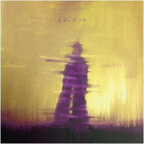 [MUSIC] ソレカラ – 水彩とパンドル/SOREKARA – Suisai to Pandoru (2014.12.03/MP3/RAR)