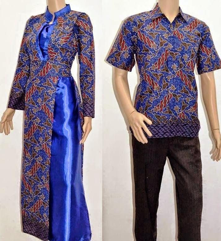 Contoh Gambar Baju Batik Modern: Koleksi Gambar Model Baju Batik Modern 2017 Terbaru