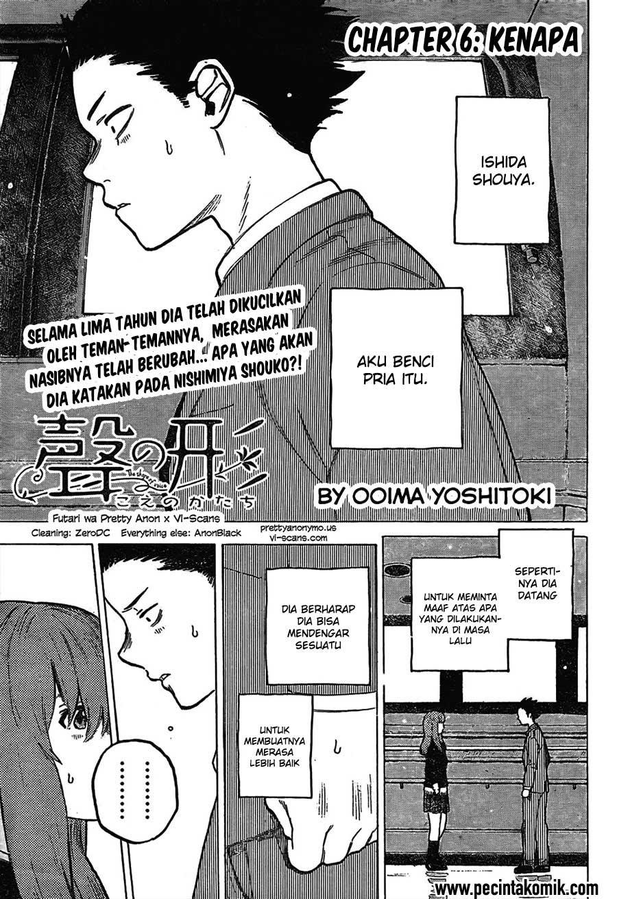 Koe no Katachi Chapter 06-2