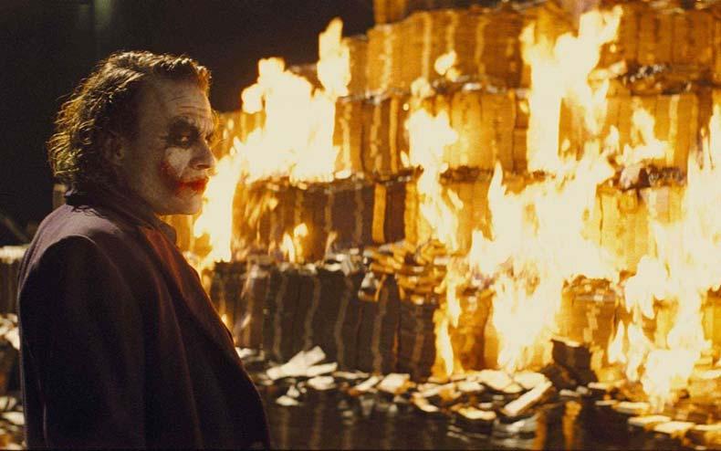 Сожжение денег