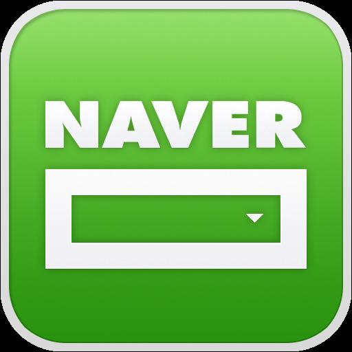 10원 tips set naver as your browser s default search engine