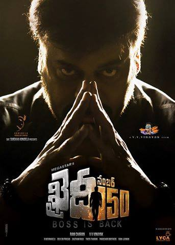 Chiranjeevi, Kajal Next Upcoming 2017 Telugu Movie 'Khaidi No. 150' Wiki, Poster, Release date, Full Star cast