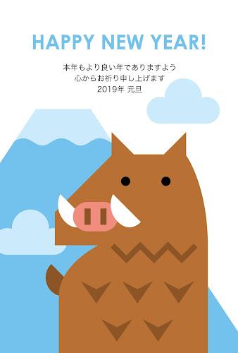 富士山を背景にした猪のフラットデザイン年賀状(亥年)