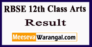 RBSE 12th Class Arts Result 2017