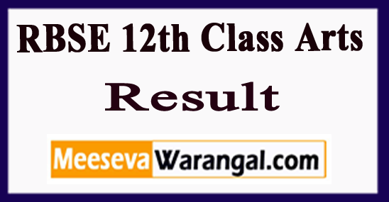 RBSE 12th Class Arts Result 2018