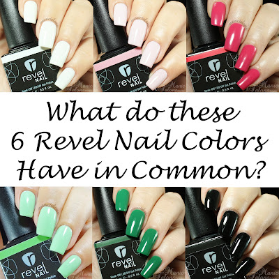 Revel Nail Swatches