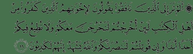 Surat Al-Hasyr Ayat 11