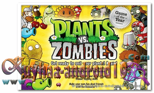 Plants vs zombie 2012 portable kuyhaa me for Plante vs zombie