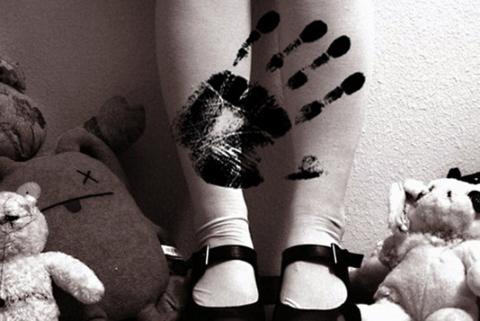 Günlük | Pedofoli Hakkında!,Müge Anlı
