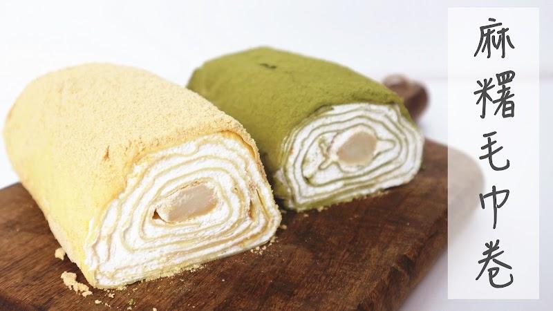 Mochi Towel Crepe Rolls 麻糬毛巾卷