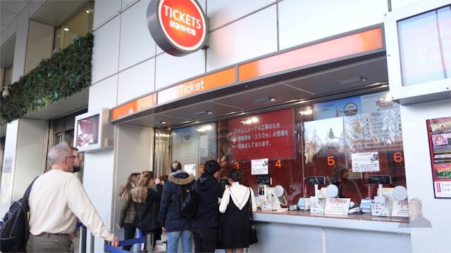 Loket Pembelian Tiket Tokyo Tower
