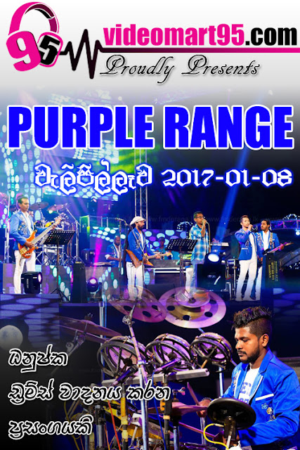PURPLE RANGE LIVE IN WELIPILLAWA 2017-01-08