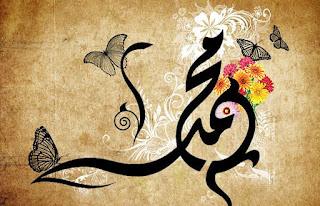 Gambar Kaligrafi Lafadz Nabi Muhammad