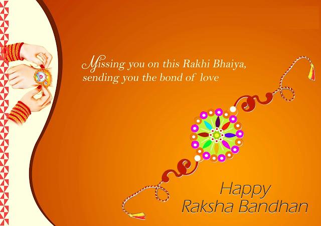 Rakhi Latest Wallpaper